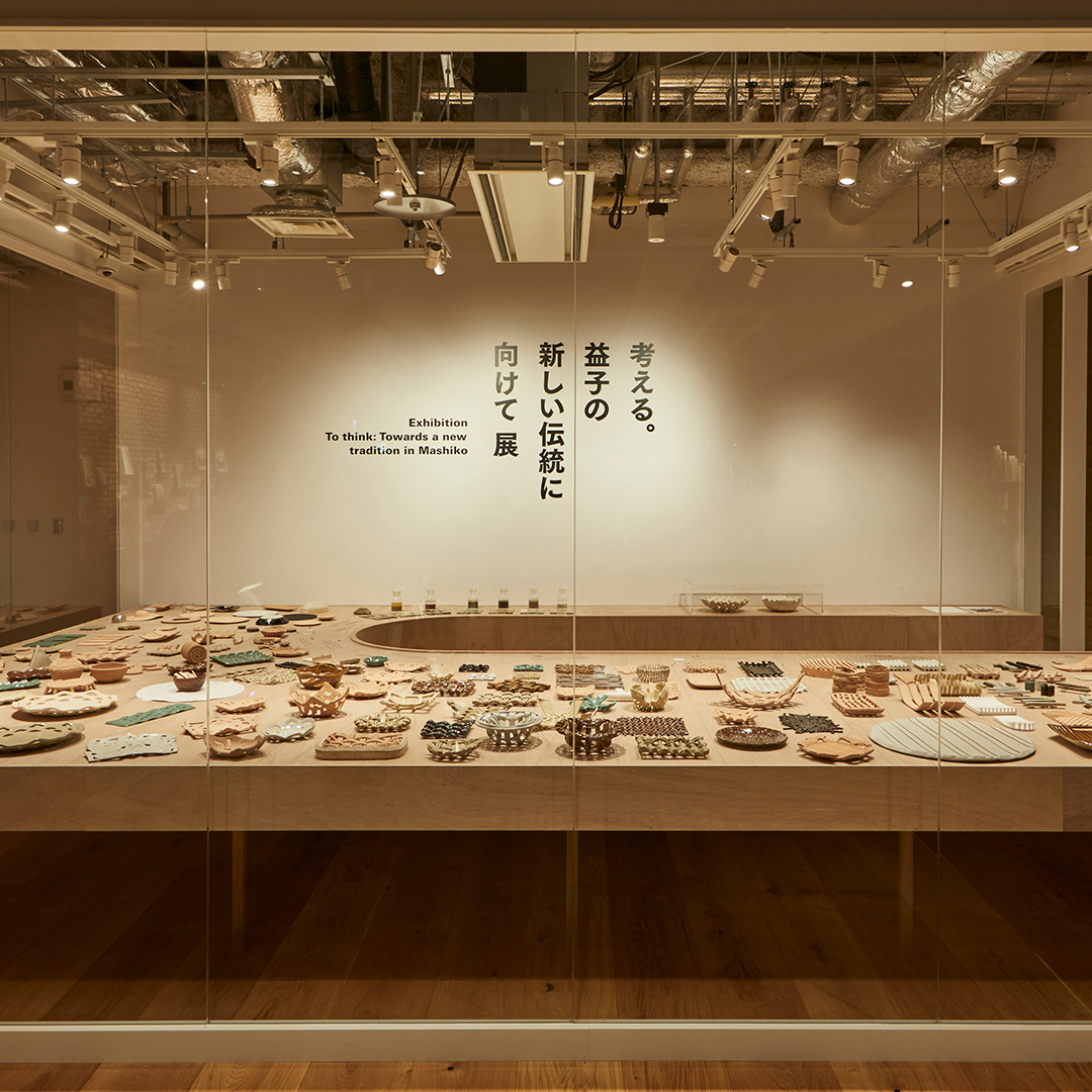 Exhibition―To think: Towards a new tradition in Mashiko