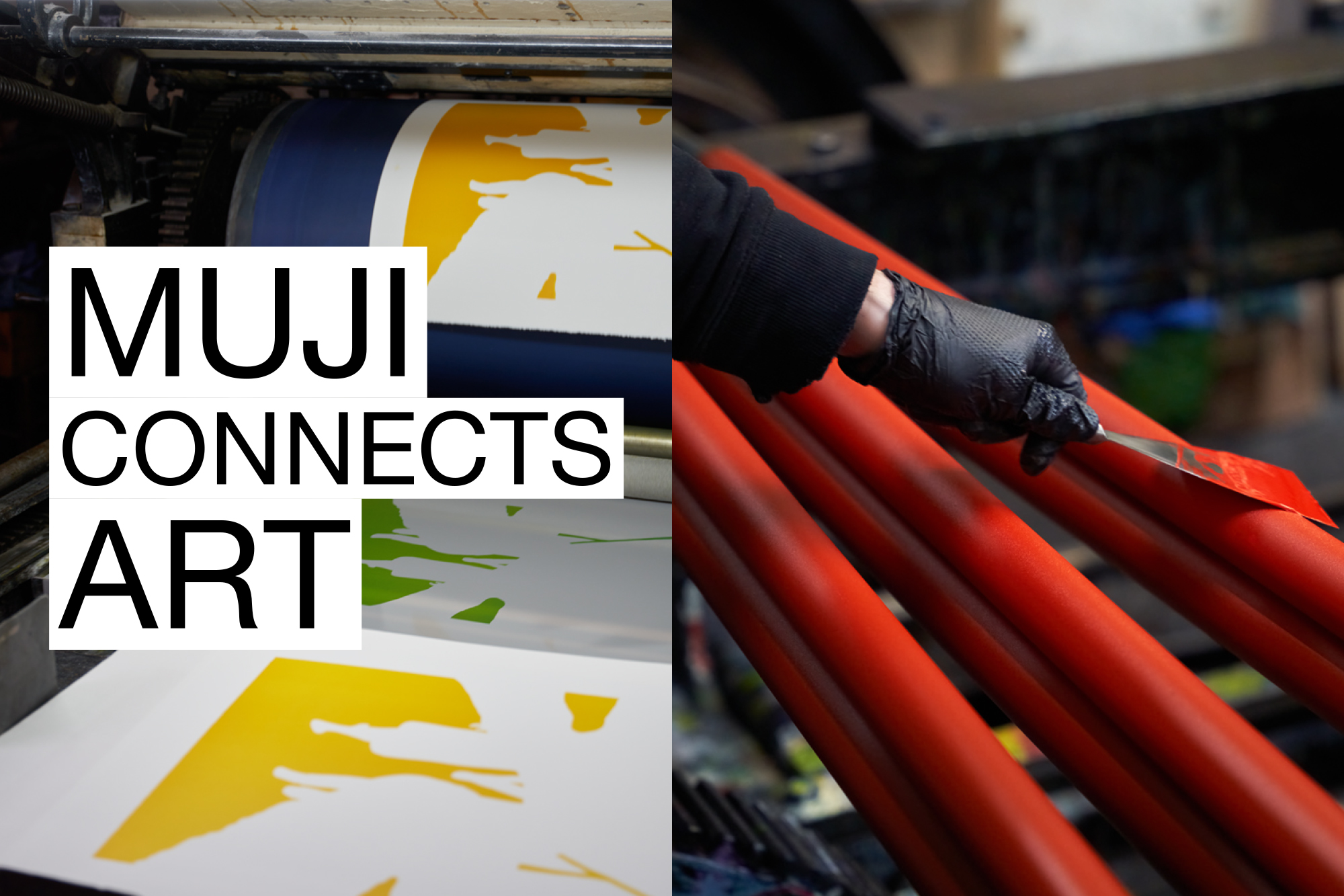Exhibition : MUJI CONNECTS ART