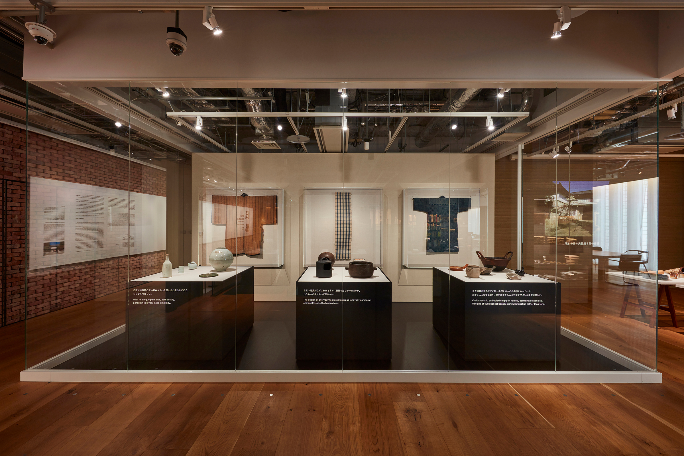"""""""MINGEI — The Shape of Beautiful Living"""" Exhibition"""